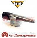 Блокиратор рулевого вала Гарант Блок Люкс 149.E/k для Toyota Camry (2006-2011)