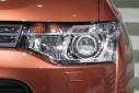 Светодиодные тюнинг фары Mitsubishi  Outlander 2 (XL) (2006-2012)